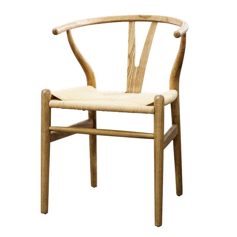 Wishbone Chair Elm Wood