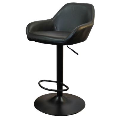 Harvey Bar Stool W/Arms Gas Lift Black