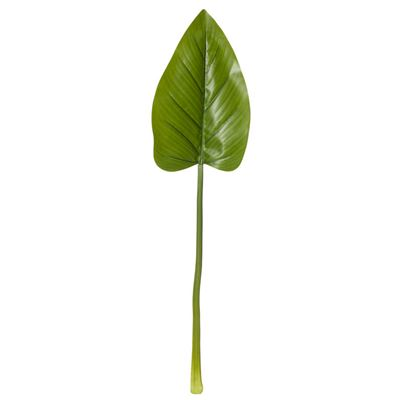 Kingdom Leaf 96cm Green
