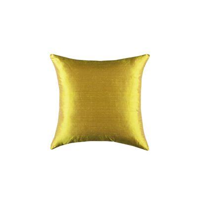 Samara Cushion Citron