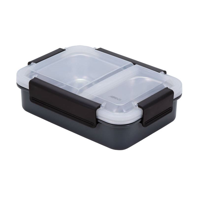 2 Compartment Lunch Box Grey