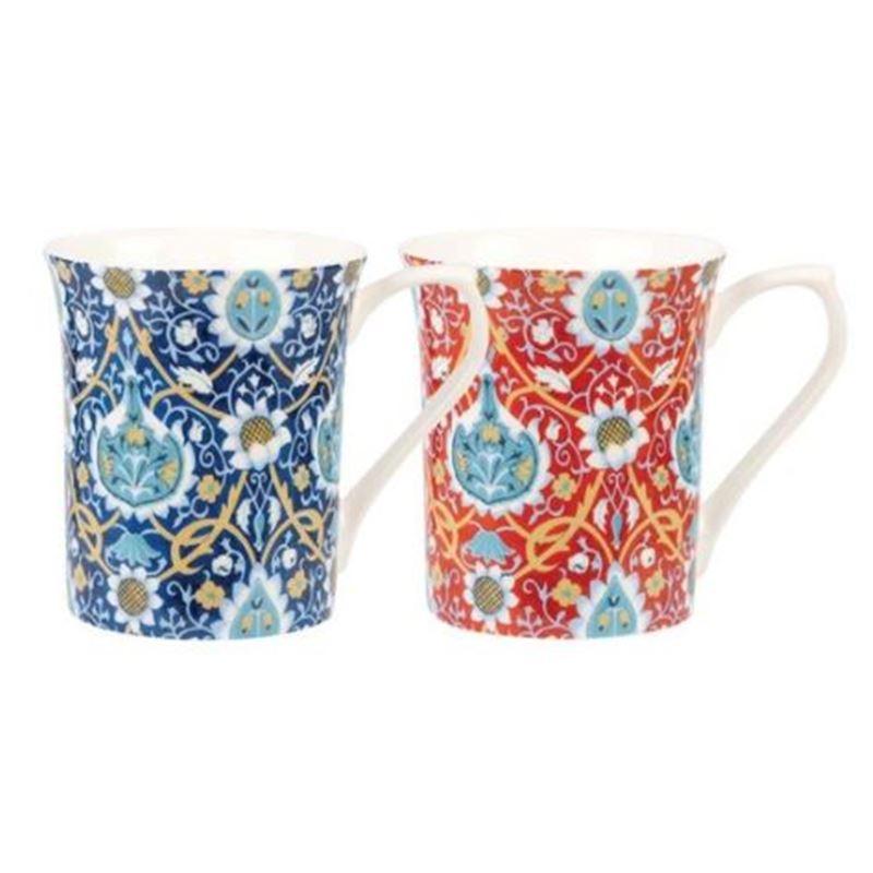 Sian 7oz Royale Mug